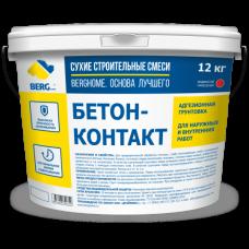Грунтовка адгезионная Бетон-Контакт BERGhome