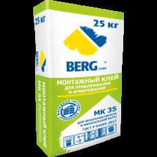 Монтажный клей МК35 BERGhome