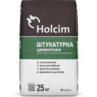 Штукатурка цементная Holcim